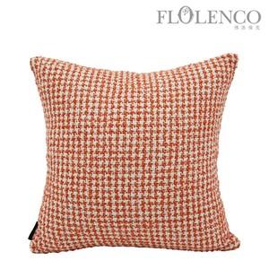 橙红色千鸟格抱枕
